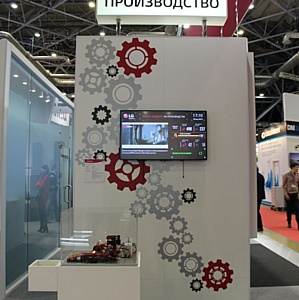 PADS4 на выставке Integrated Systems Russia 2015