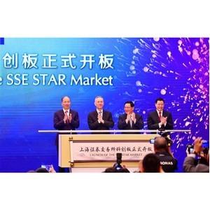 Китайская биржа Star Market бросает вызов Nasdaq