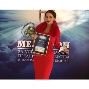 Русская Коллекция - победитель Премии
