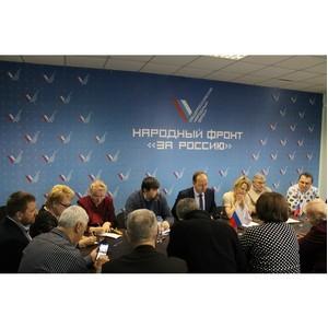 Активисты ОНФ в Волгоградской области начали подготовку к ежегодной региональной конференции