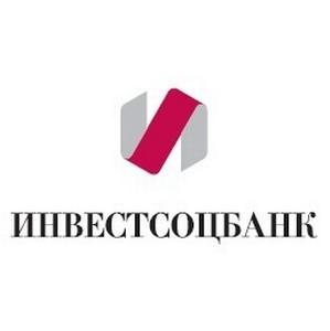 Таможенные карты «Раунд» в ООО КБ «Инвестсоцбанк»