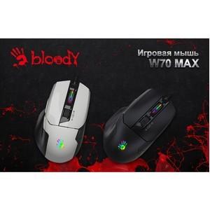 Новая мышь Bloody W70 Max — лучший помощник геймера