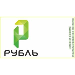 Алтайский бизнес стал тратить на рекламу в Интернете в два раза больше денег