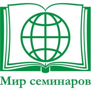 Корпоративное обучение от компании ООО «Мир семинаров»