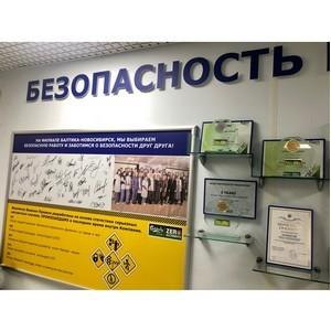 Первые лица крупнейших предприятий города встретились на «Балтике»