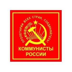 Оппозиционная партия