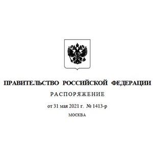 Будет выделено более 9,5 млрд рублей на реабилитацию для инвалидов
