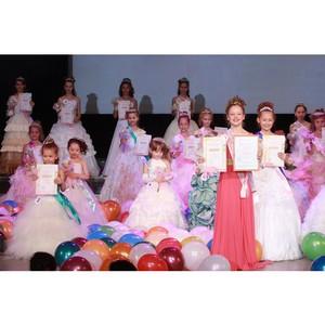 Кастинг детского конкурса красоты «Маленькая Мисс Екатеринбург»