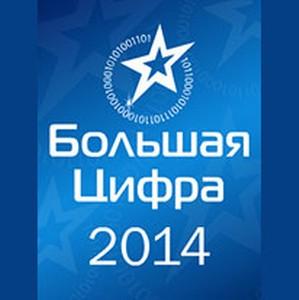 Телеканалы «Авто Плюс» и «Боец» – победители зрительского голосования Премии «Большая цифра»!