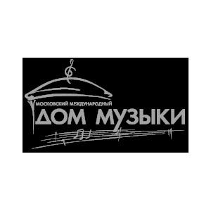 ММДМ начинает продажу абонементов на юбилейный концертный сезон 2017/2018