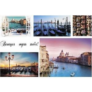 Венеция дарит Венецию!