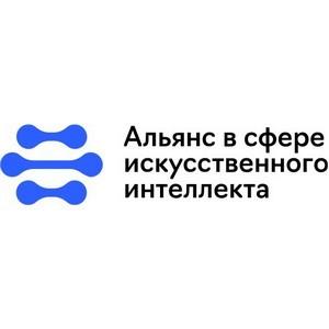 В российскую библиотеку AI-кейсов подано более 100 заявок