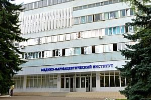 ПМФИ готов принять 250 студентов-первокурсников по специальности «Фармация» на бюджетные места