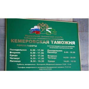 Неуплату 33 млн рублей выявили кемеровские таможенники