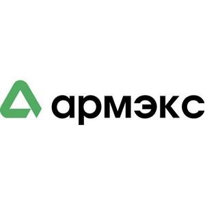 «АрмЭкс» предлагает техническое обслуживание систем пожарной сигнализации всего от 3 500 руб/месяц