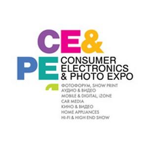 Телевизионный холдинг «Ред Медиа» – информационный партнер Consumer Electronics & Photo Expo 2015