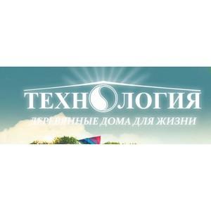 Тимофей Баженов говорит о домах компании «Технология»