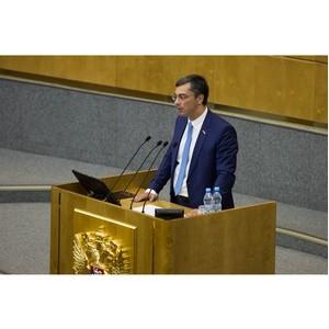 Принят законопроект, расширяющий полномочия Правительства