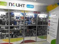 Открытие магазина ПОИНТ в Орле
