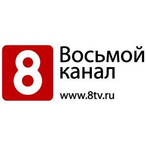 «8 канал» отмечает 3 года в ярком эфире!