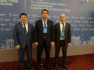 Член ОНФ в Чечне принял участие в совещании Центра мониторинга благоустройства городской среды