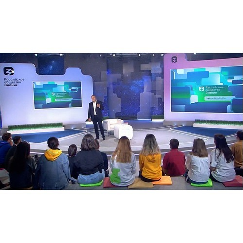 Омичи стали слушателями форума «Новое знание»
