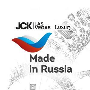 В JCK Las Vegas участвуют бренды из России