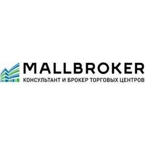 Сбербанк РФ выдал 1,4 млрд. руб. на строительство ТРЦ «Малина Молл» в Обнинске