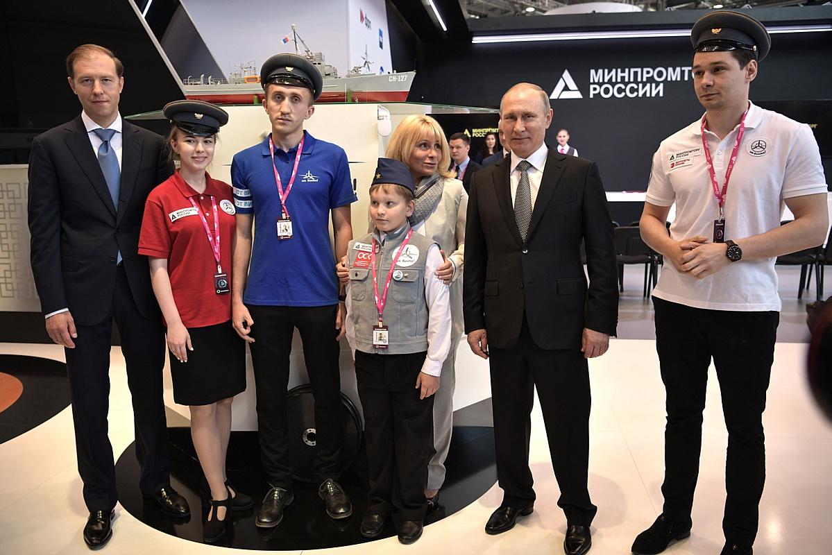 Экспозиция «Новые технологии и инновации» на XIX Всемирном фестивале молодежи и студентов в Сочи