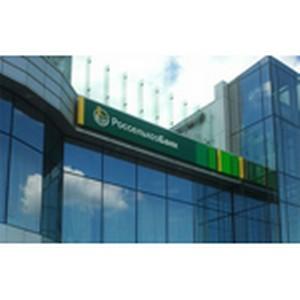 В Челябинском филиале Россельхозбанка поздравили шестисотого заёмщика, оформившего ипотечный кредит