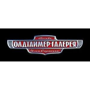 Советский автоспорт станет главной темой 21-й Олдтаймер-Галереи