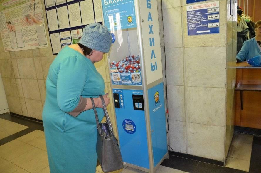 Эксперты ОНФ провели повторный мониторинг качества услуг в поликлиниках Челябинска