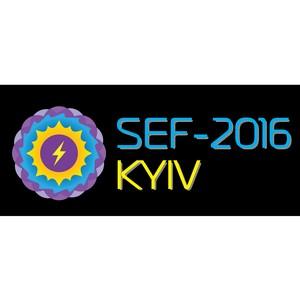 8-ой Международный Форум и Выставка по Устойчивой Энергетике