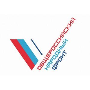 Выявленный ОНФ сомнительный контракт признан недействительным Арбитражным судом Челябинской области