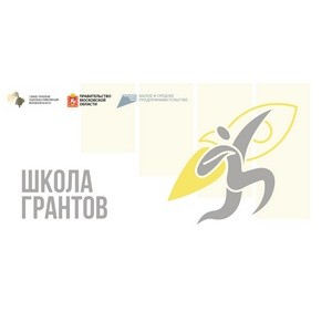 ГУСК Московской области научит проектировать социальные проекты