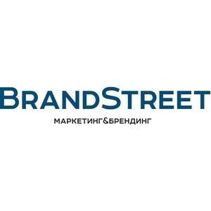 Брендинговое агентство BrandStreet разработало лендинг-сайт для архитектурно-проектной компании