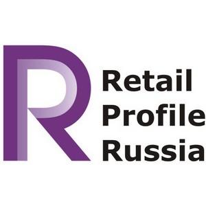 Новые назначения в компании Retail Profile Russia