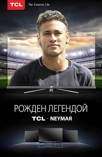Неймар стал амбассадором компании TCL