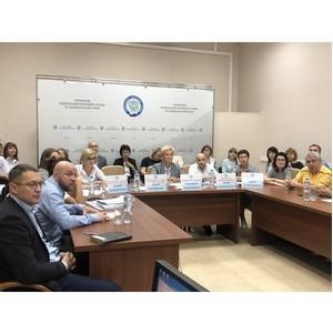 Семинар по взаимодействию налоговой службы и бизнеса состоялся в Чите