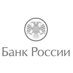 ЦБ сохранил значение национальной антициклической надбавки РФ