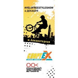 Уникальное Freestyleshow BMX и МТВ состоится в Москве 6 декабря