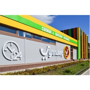 ConsID автоматизирует распределительный центр крупнейшей в Ульяновске розничной сети «Гулливер»