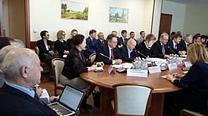 НИЕВ: участие в круглом столе по столичной недвижимости