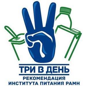 В Краснодарском крае стартует федеральная программа «Три молочных продукта в день»