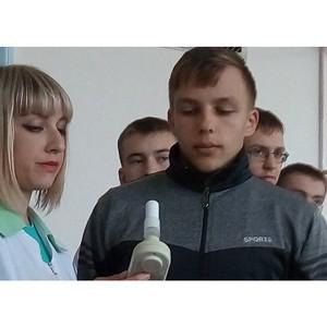 ОНФ в Костромской области провел акцию против курения