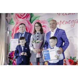 Ильшат Рафкатович Гафуров поздравил университет с Международным днем семей