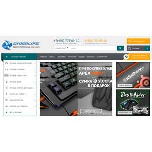 Открытие бренд-зоны steelseries в оффлайн магазине Cyberlife