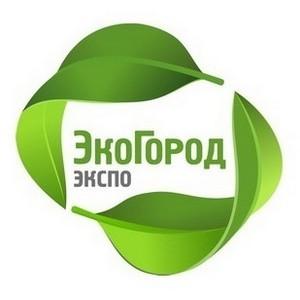 Крупнейшее Бизнес-событие отрасли – ЭкоГородЭкспо