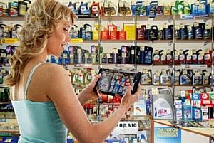 CDC разрабатывает мобильное приложение для компании «Тосол-Синтез»