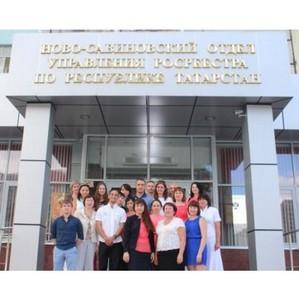 Ново-Савиновскому отделу – 1 год!
